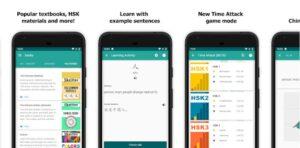 Skritter - Plataforma para aprender chino-mandarín